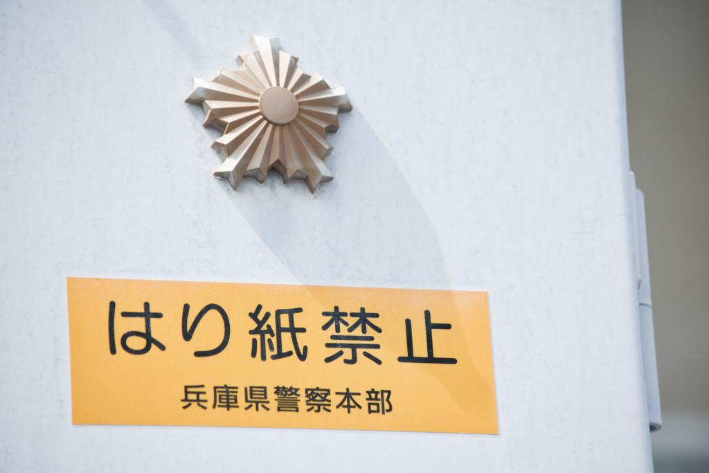 f:id:takahiro1108a:20180330111533j:plain