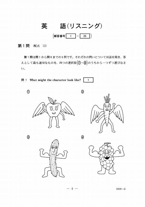 f:id:takahiro1108a:20190120212551j:plain