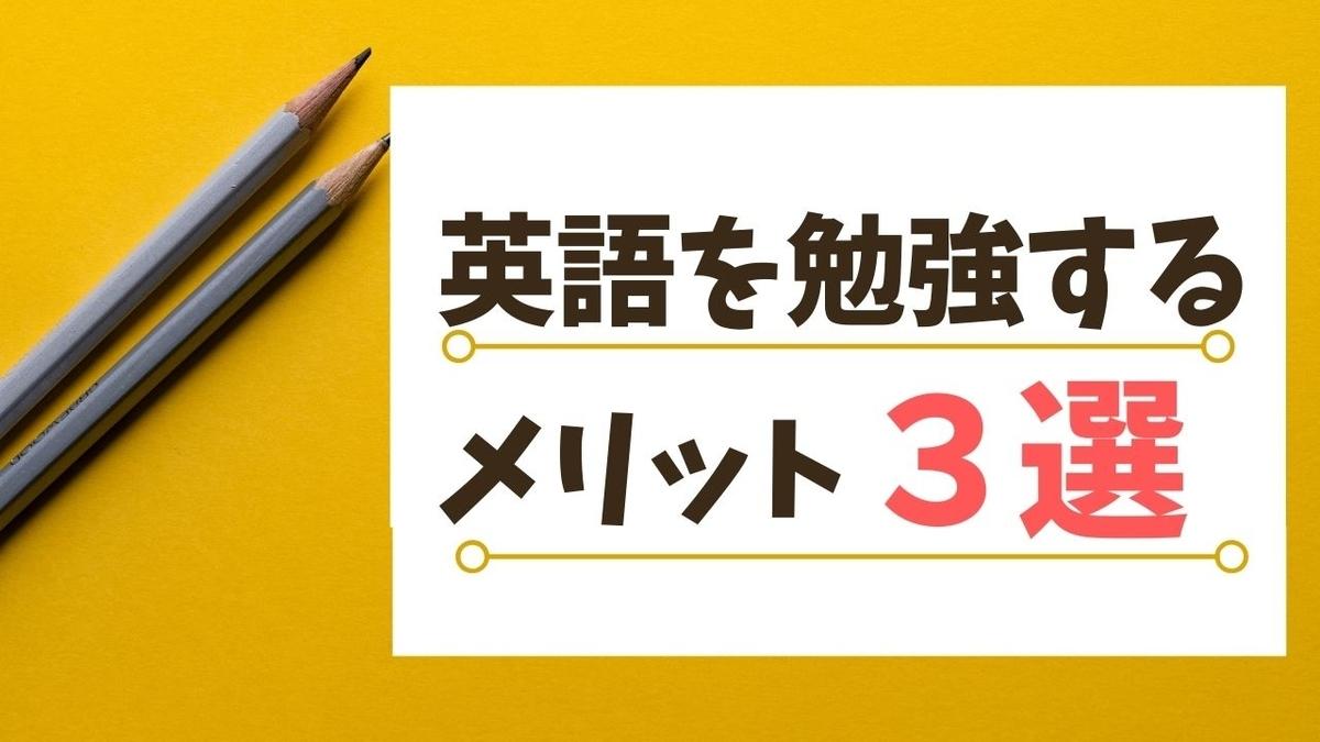 f:id:takahiro369:20201114001551j:plain
