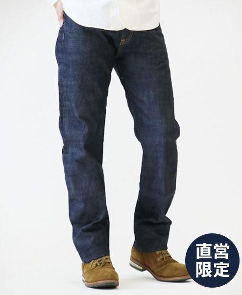 f:id:takahiro369:20201115014858j:plain