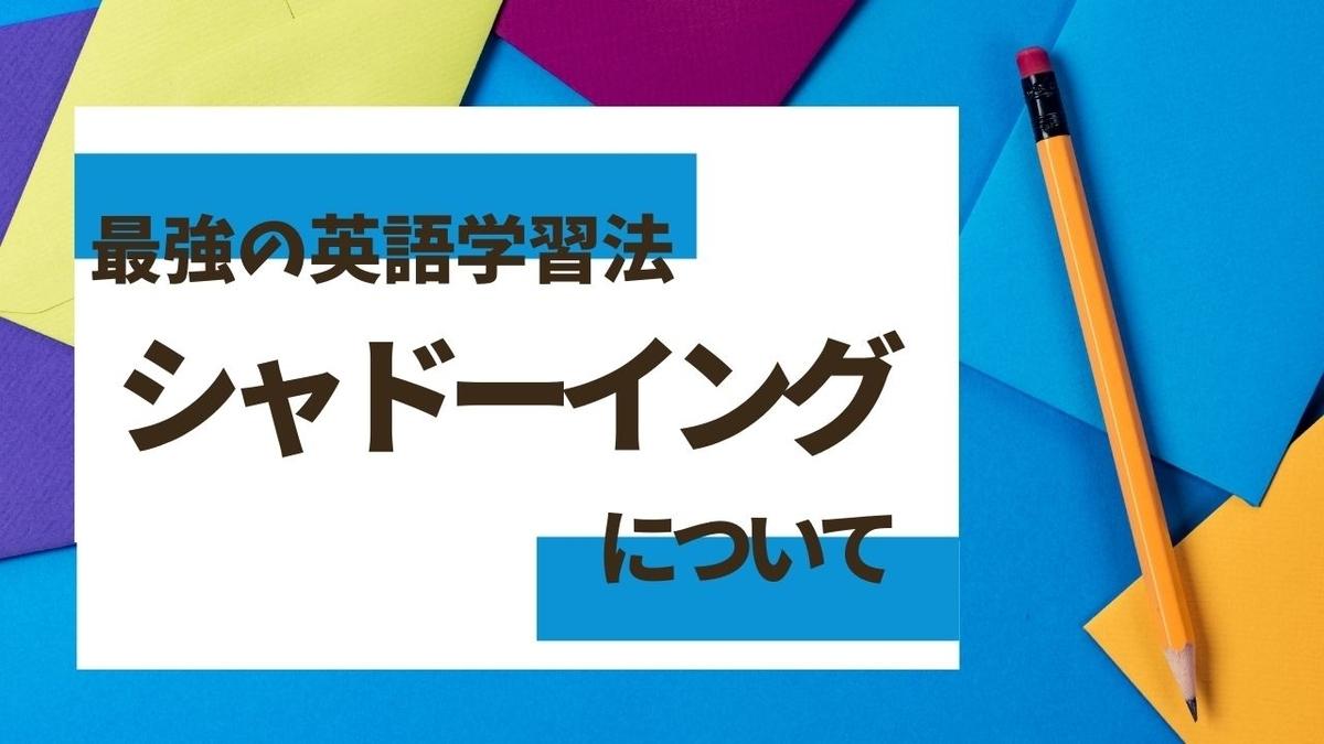f:id:takahiro369:20201117014804j:plain