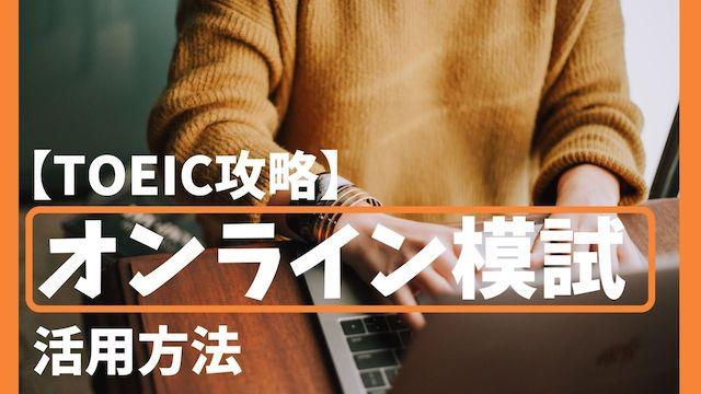 f:id:takahiro369:20201119185639j:plain