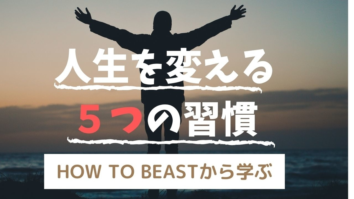 f:id:takahiro369:20201123234057j:plain