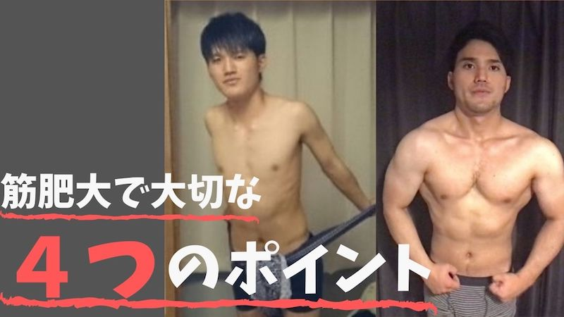 f:id:takahiro369:20201202234407j:plain
