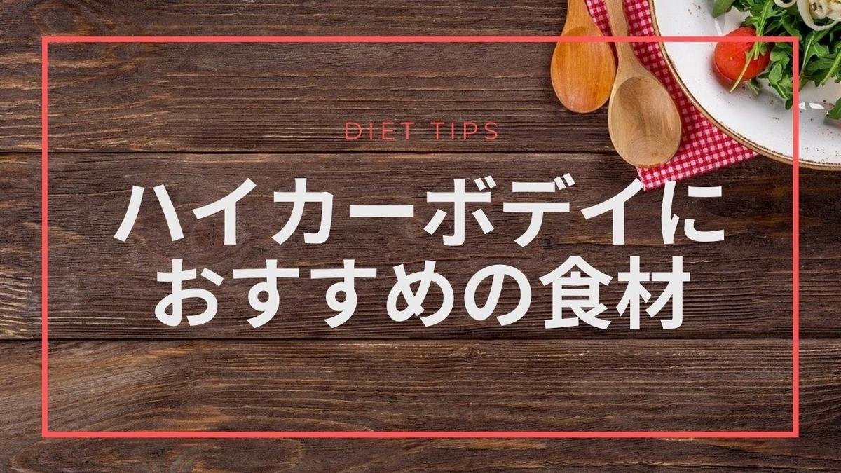 f:id:takahiro369:20201206172924j:plain