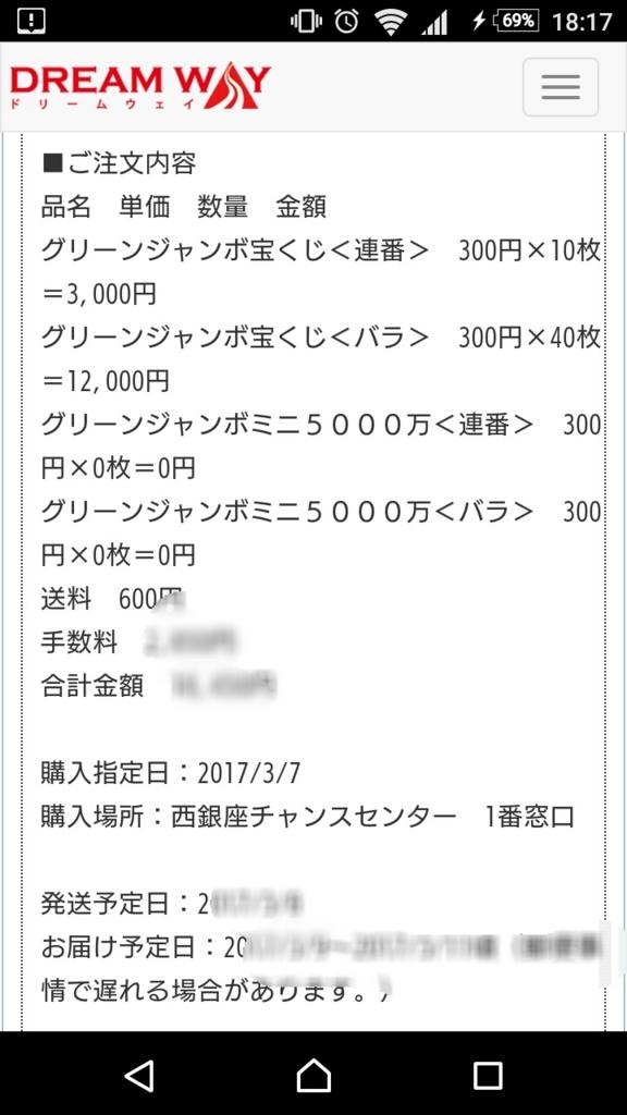 f:id:takahiro7970:20170113220923j:plain