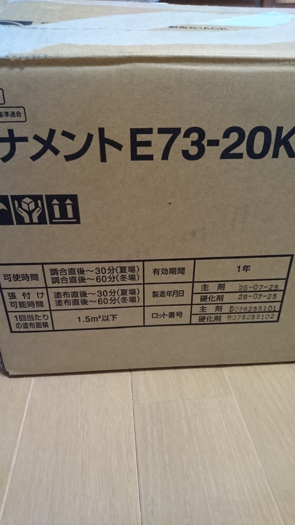 f:id:takahiro7970:20170116194039j:plain