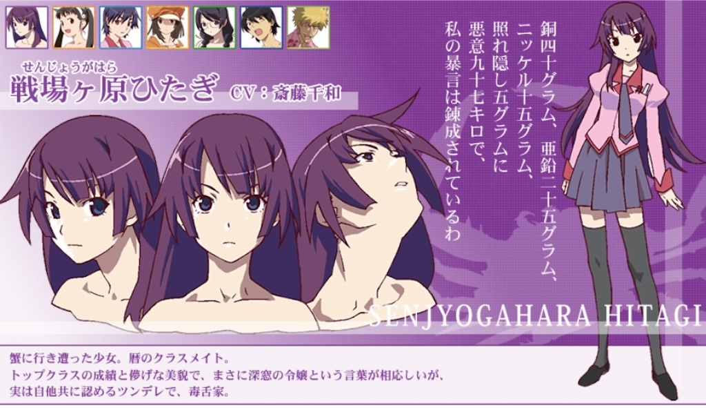f:id:takahiro_99999:20210314005659j:plain