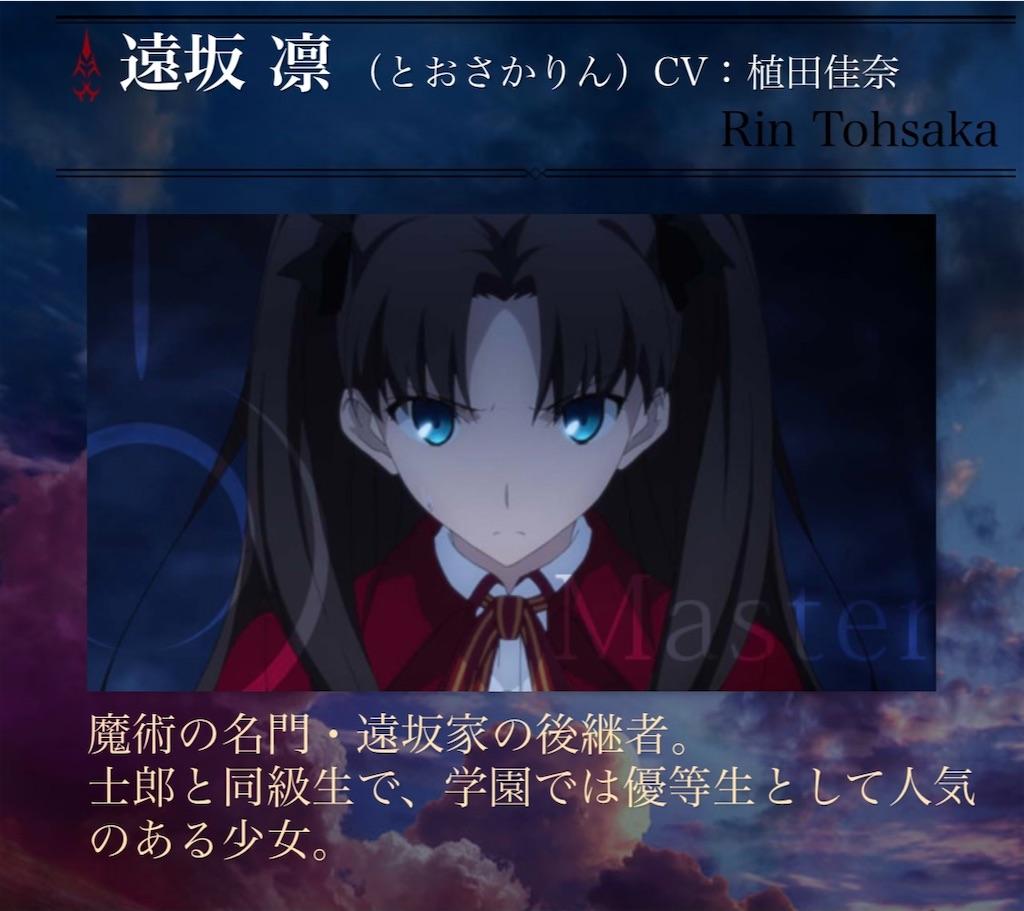 f:id:takahiro_99999:20210319070351j:plain
