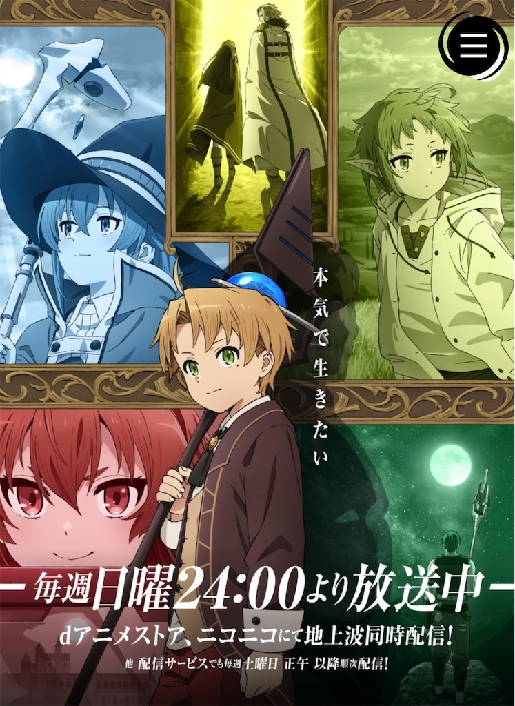 f:id:takahiro_99999:20210328182431j:plain