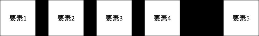 f:id:takahiro_itazuri:20170707075655p:plain:w500