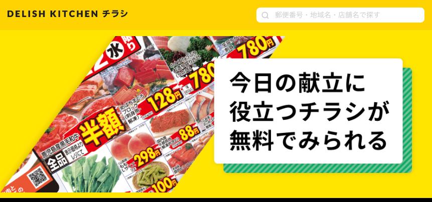 f:id:takahiro_minami:20210720132515p:plain