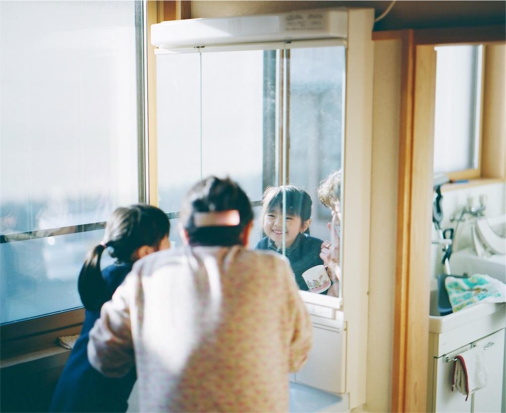 f:id:takahiro_photo:20190108001955j:image