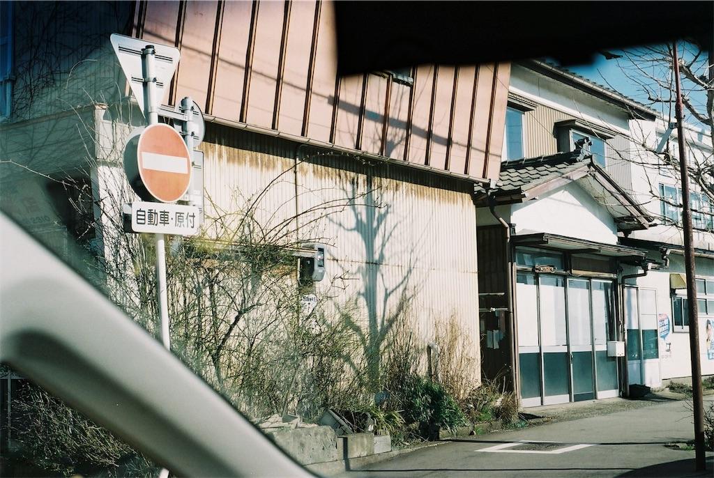 f:id:takahiro_photo:20190320230242j:image