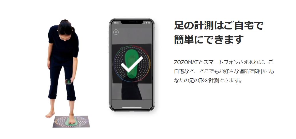 f:id:takahirohaneta:20200423094627p:plain