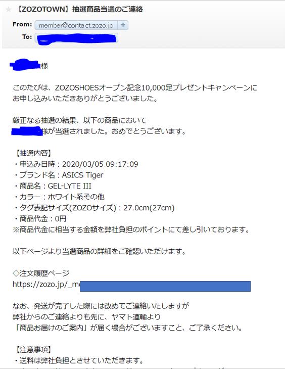f:id:takahirohaneta:20200423180638p:plain