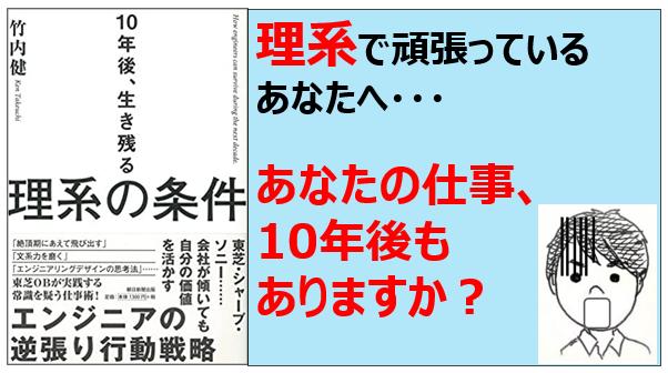 f:id:takahirohaneta:20200828202930p:plain