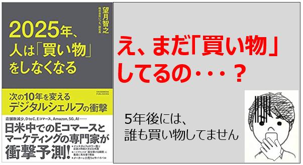 f:id:takahirohaneta:20200828204416p:plain