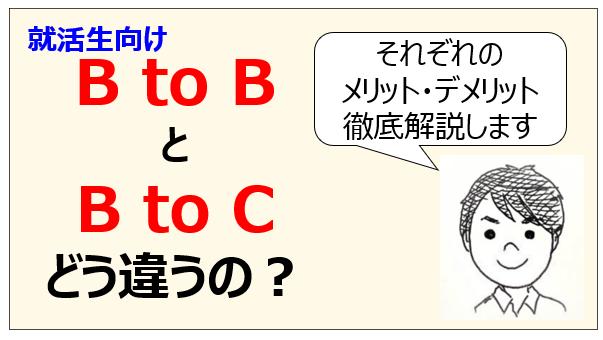 f:id:takahirohaneta:20200829212159p:plain
