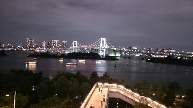 f:id:takahirokarate:20161011200137j:image