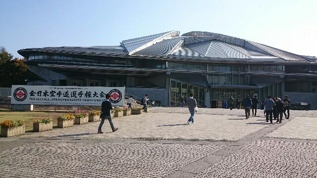 f:id:takahirokarate:20161106170630j:image