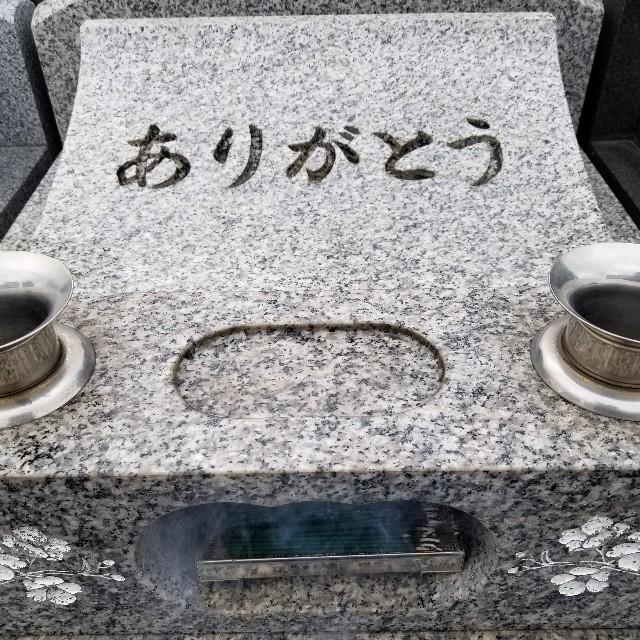 f:id:takahirokarate:20181202161036j:image