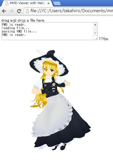 f:id:takahirox:20150328203805p:image