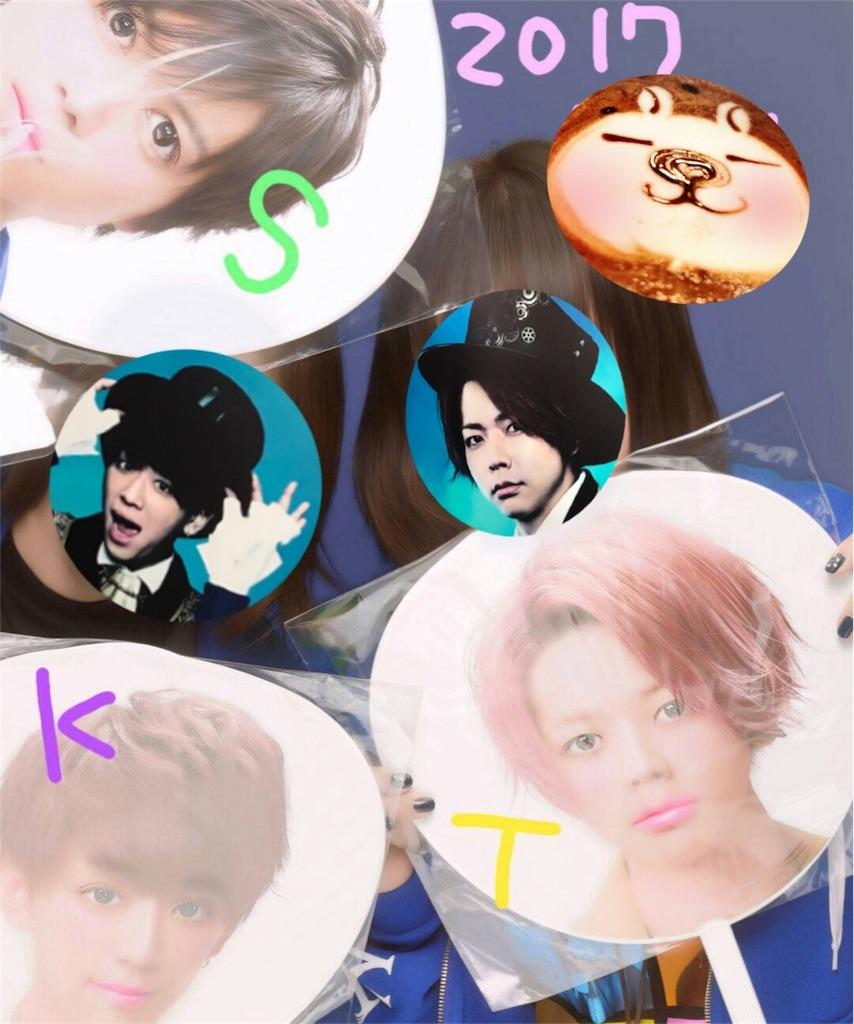f:id:takahisa74massdaa:20170514024007j:image