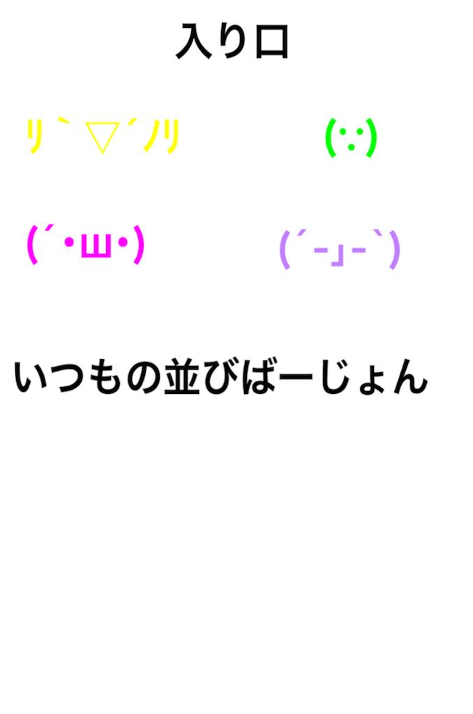 f:id:takahisa74massdaa:20170814201028p:image
