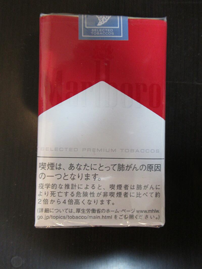 f:id:takahito0823xy:20210616111919j:plain