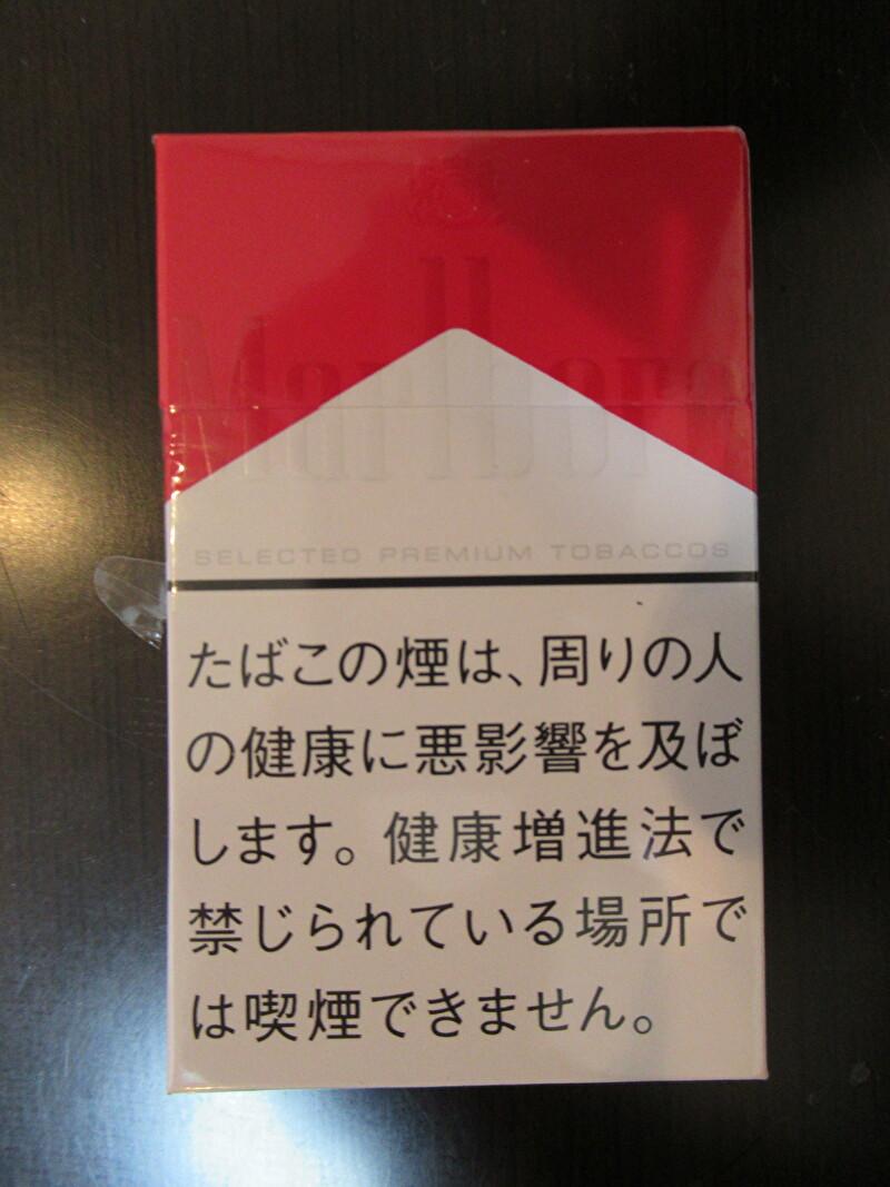 f:id:takahito0823xy:20210627114835j:plain