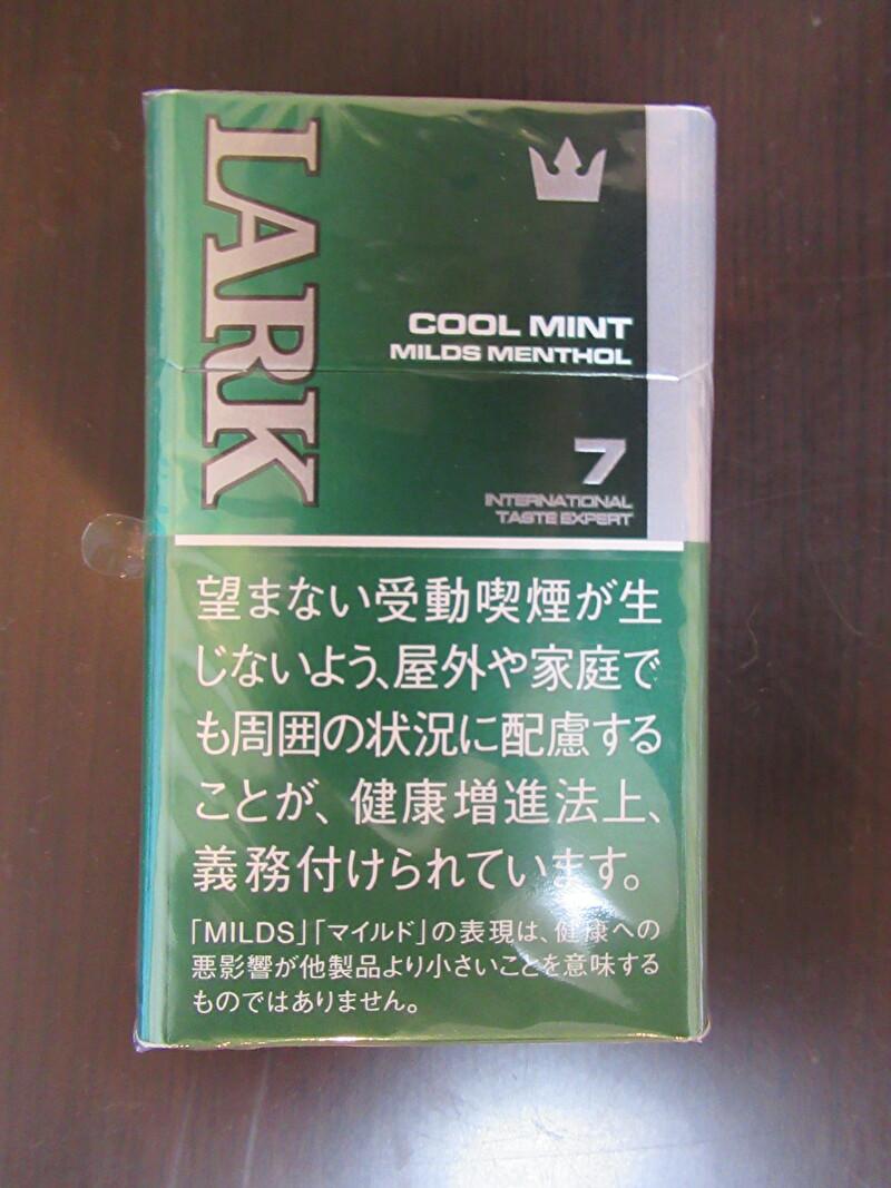 f:id:takahito0823xy:20210714170142j:plain