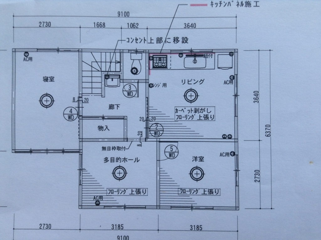 f:id:takahitor:20171128101959j:plain