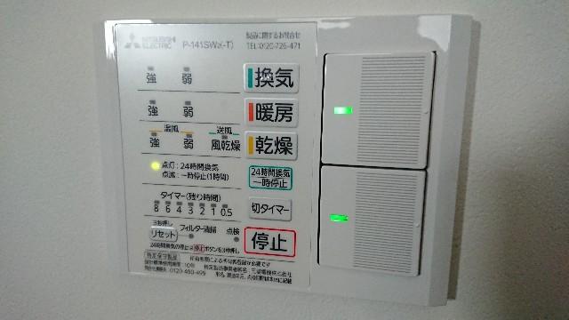 f:id:takahitor:20180902074103j:image