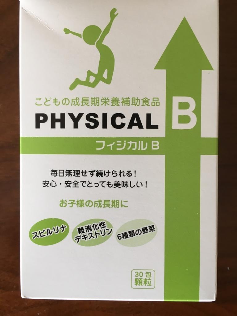 f:id:takahon:20170607141613j:plain