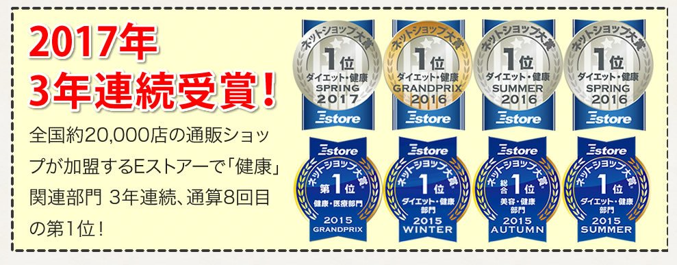 f:id:takahon:20170915070854p:plain