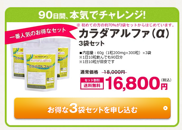 f:id:takahon:20170915072524p:plain