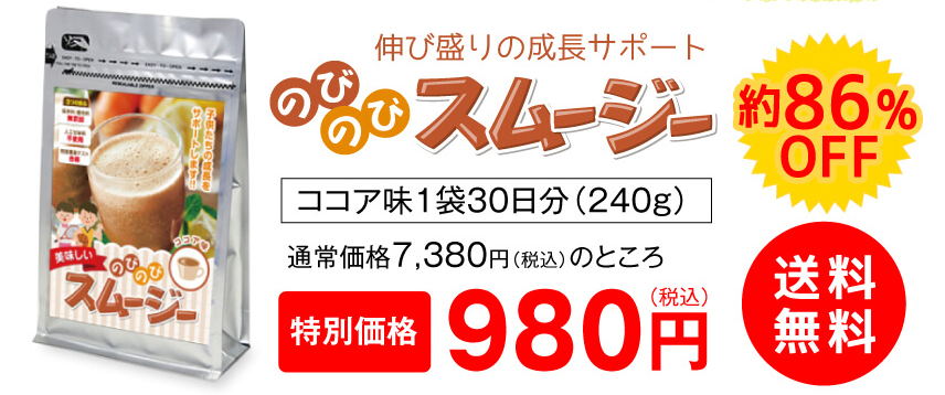 f:id:takahon:20171030071653p:plain