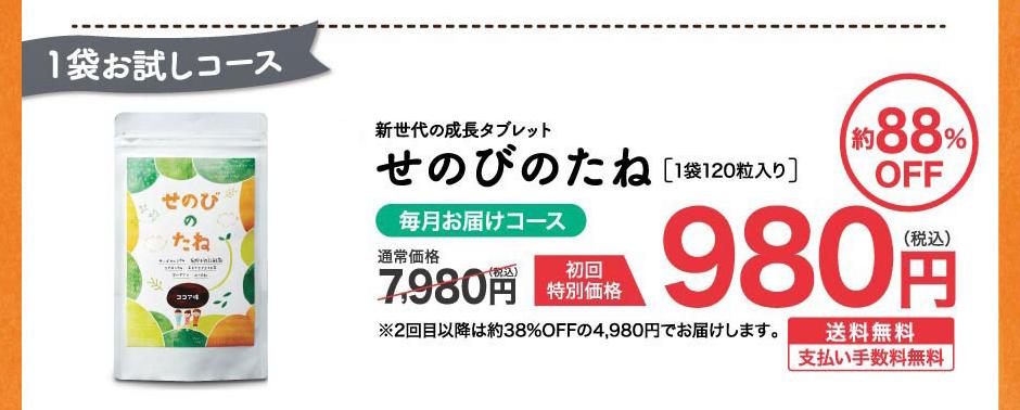 f:id:takahon:20171117072814p:plain