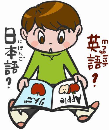f:id:takahon:20180117080050j:plain