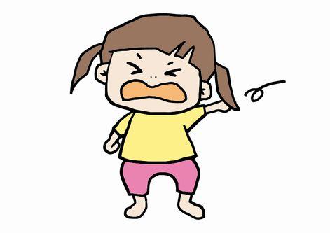 f:id:takahon:20180131093459j:plain