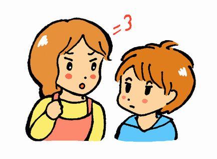f:id:takahon:20180202155312j:plain