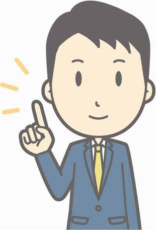 f:id:takahon:20180216161352j:plain