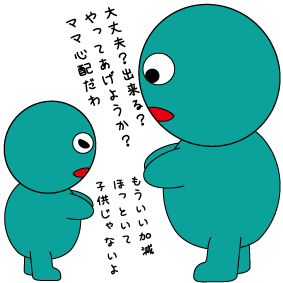 f:id:takahon:20180219073156j:plain