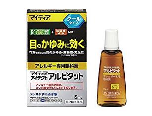 f:id:takahon:20180313072140p:plain