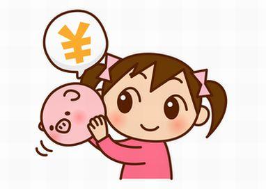 f:id:takahon:20180409082335j:plain