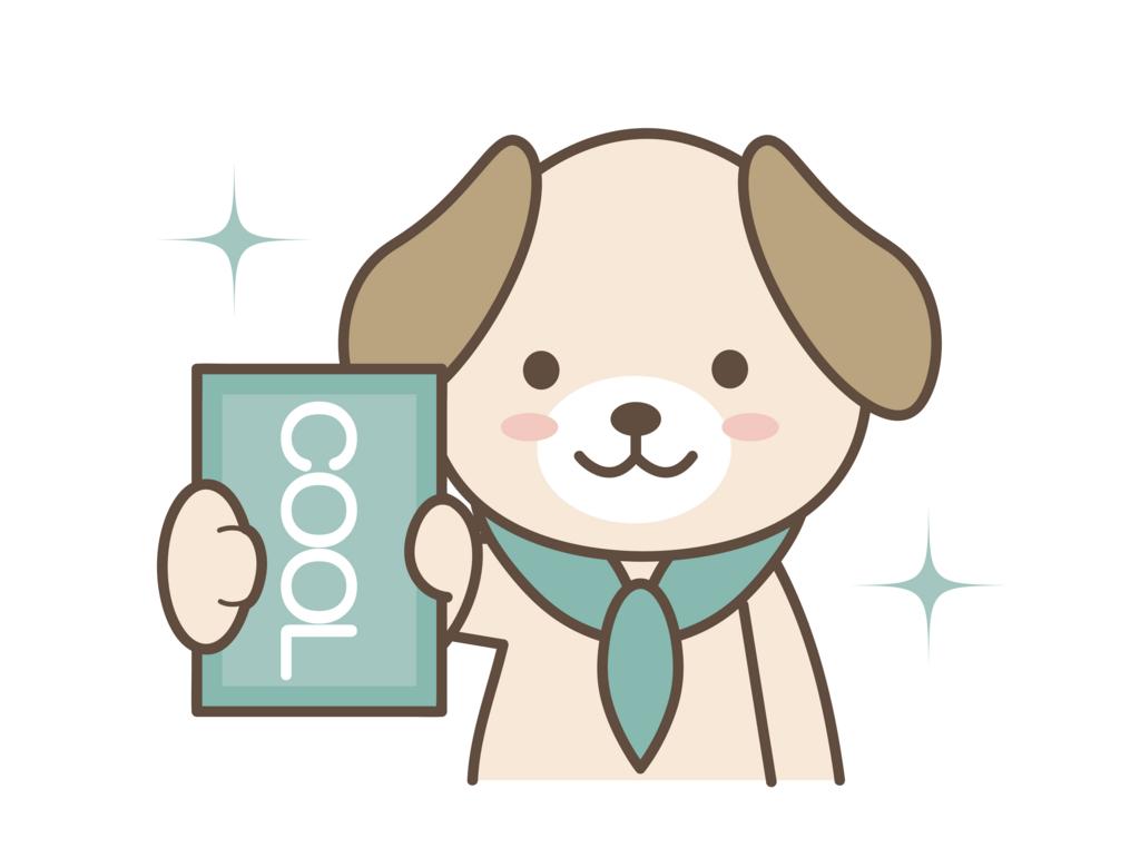 f:id:takahon:20180726105755j:plain