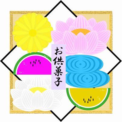 f:id:takahon:20180815145803j:plain