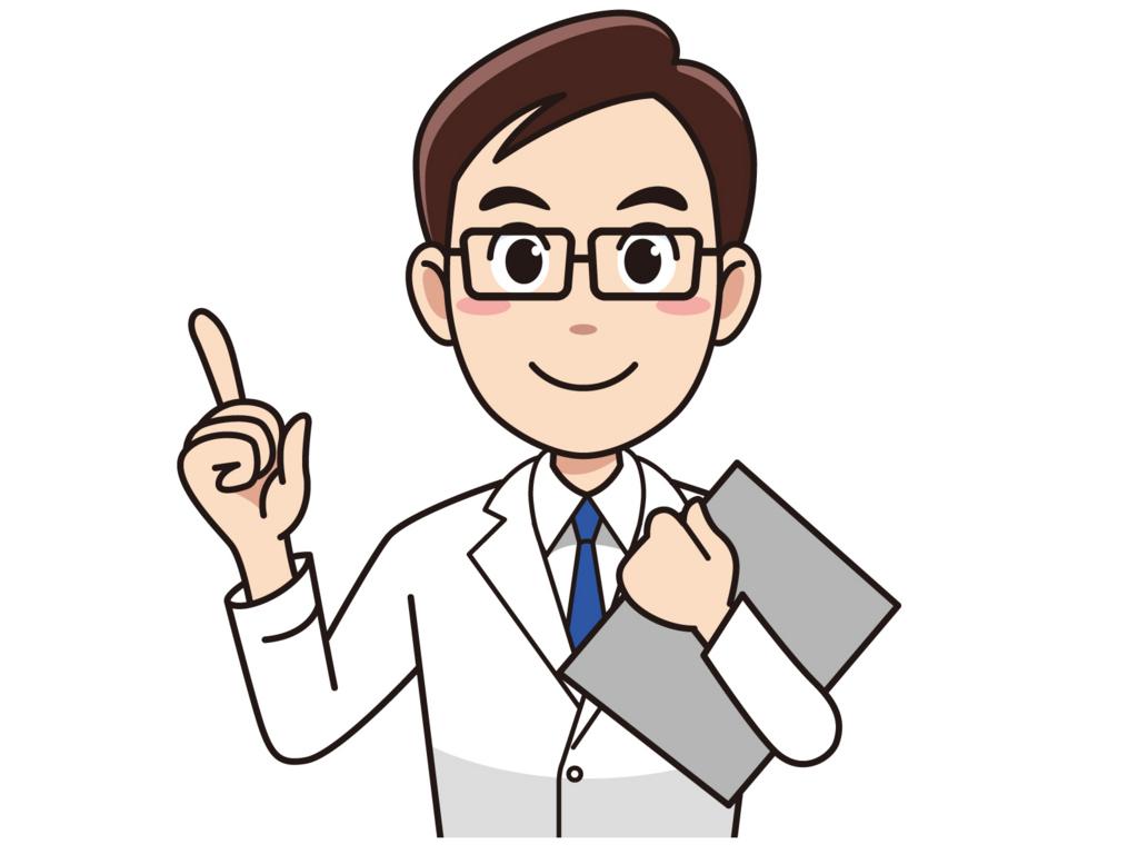 f:id:takahon:20180822102100j:plain