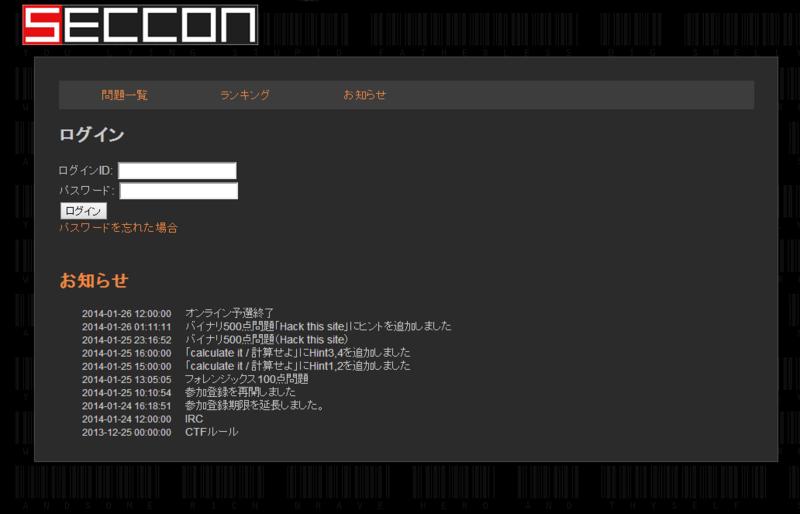 f:id:takahoyo:20140126144724p:plain